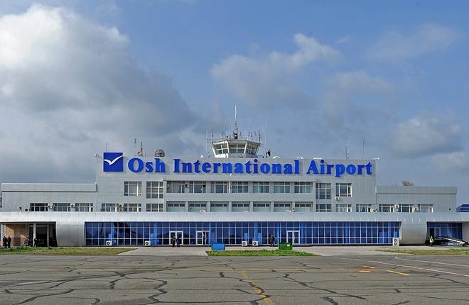 В ошском аэропорту расширили терминал
