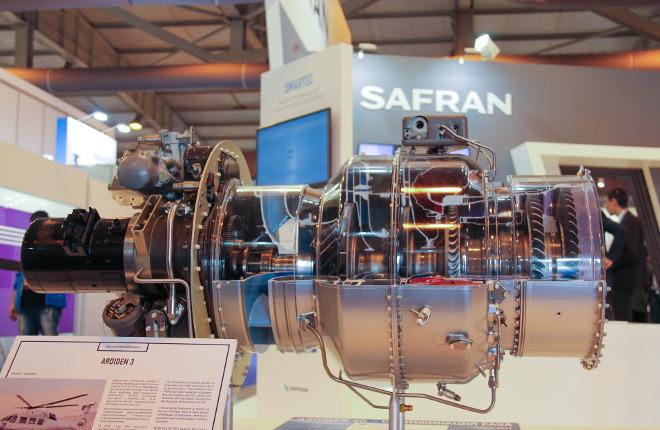 Двигатель Safran Ardiden 3