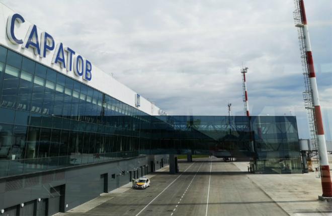 Аэропорт Гагарин