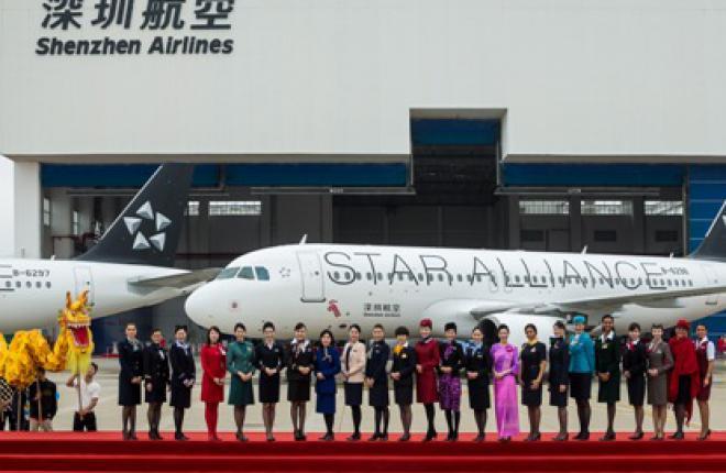 Авиакомпания Shenzhen Airlines присоединилась к альянсу Star Alliance