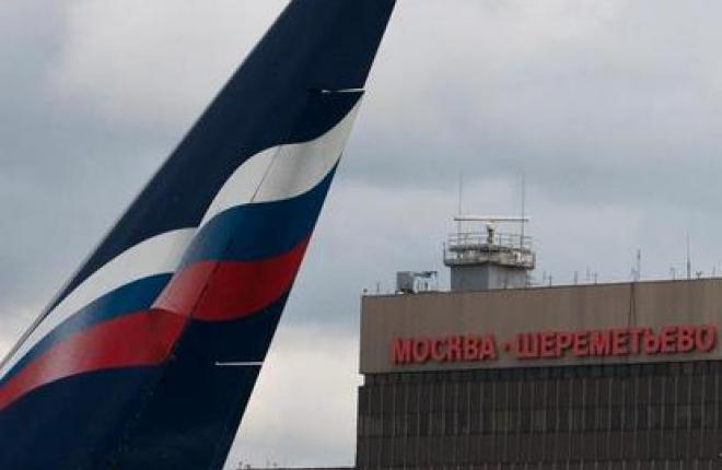 В грузовом терминале Шереметьево установлены немецкие интроскопы