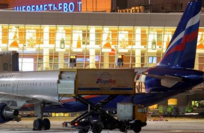 Шереметьево стал участником пилотного проекта e-Freight