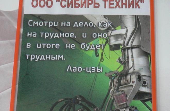 """""""Сибирь Техник"""" сможет модифицировать самолеты с помощью Fokker"""