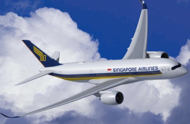 Авиакомпания Singapore Airlines снова увеличивает частоту рейса Сингапур—Москва—