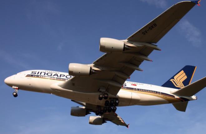 Авиакомпания Singapore Airlines полетит во Франкфурт и Нью-Йорк на Airbus A380