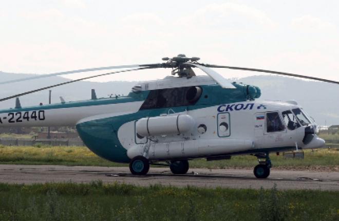 """Авиакомпания """"Скол"""" получила два вертолета Ми-171"""