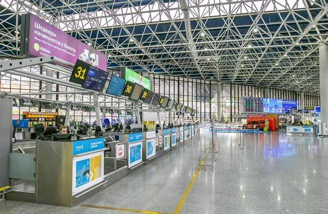 аэропорт Сочи AER