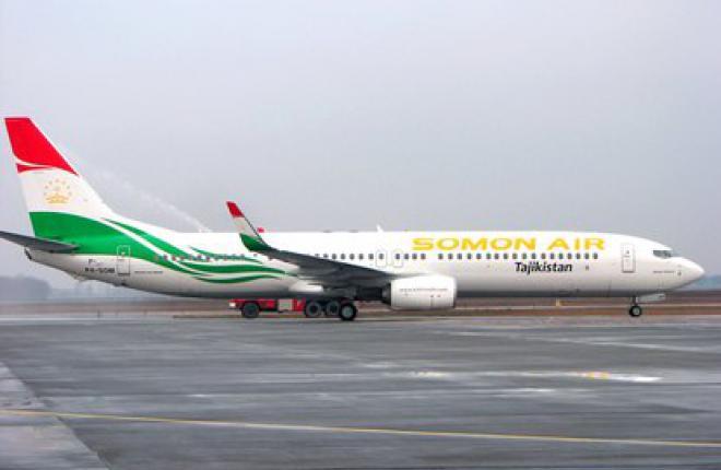 Авиакомпания Somon Air открыла прямой рейс Душанбе -- Киев