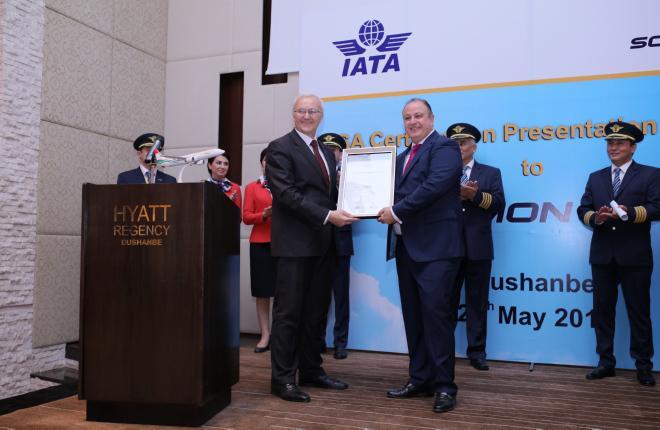 Авиакомпания Somon Air получила сертификат IOSA