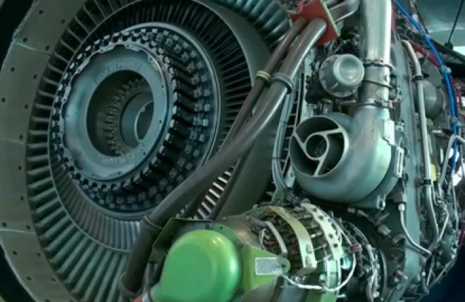 Создание сети внебазового технического обслуживания воздушных судов