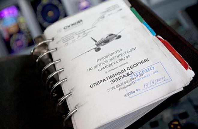 Для самолетов SSJ 100 временно изменили руководство по летной эксплуатации