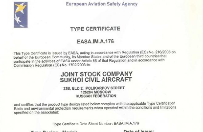 Сертификация easa лицензирование и сертификация пляжей и канатных дорог