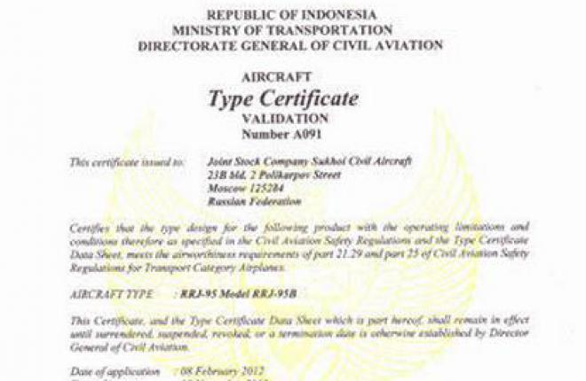 Индонезия одобрила сертификат типа на самолет Sukhoi Superjet 100 :: ГСС
