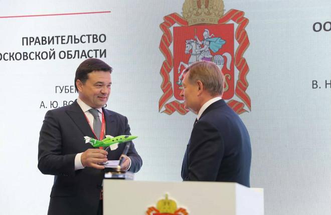 Подписание соглашения о строительстве завода по производству бизнес-джетов в МО