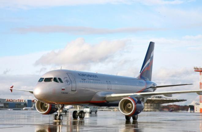 Авиакомпании начали понижать стоимость билетов в преддверии вылета