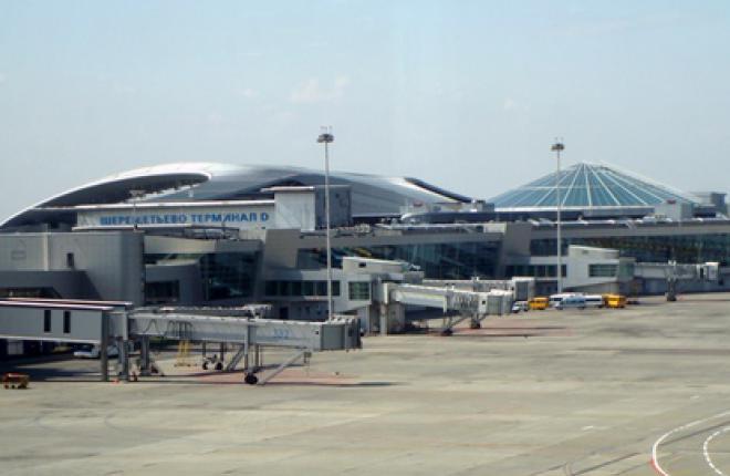 Пассажиропоток терминала D аэропорта Шереметьево за 11 мес составил 11,2 млн чел