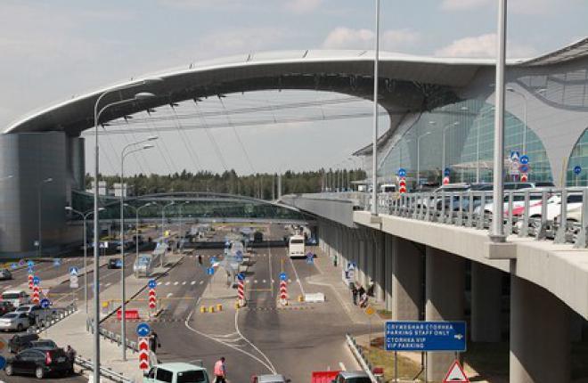Korean Air и Finnair перевели свои рейсы в терминал D аэропорта Шереметеьво