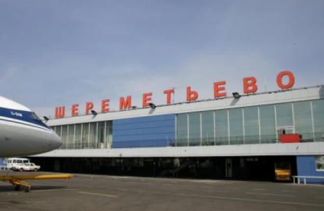 Реконструкцию северной зоны аэропорта Шереметьево проведет компания TPS Group
