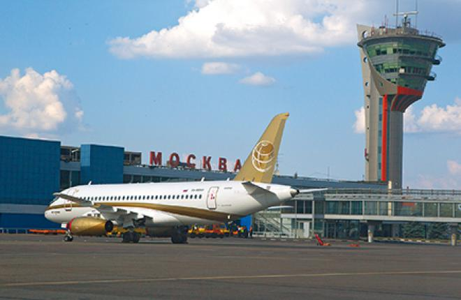 SSJ100 operated by Center-South charter carrier at Moscow Sheremetyevo airport