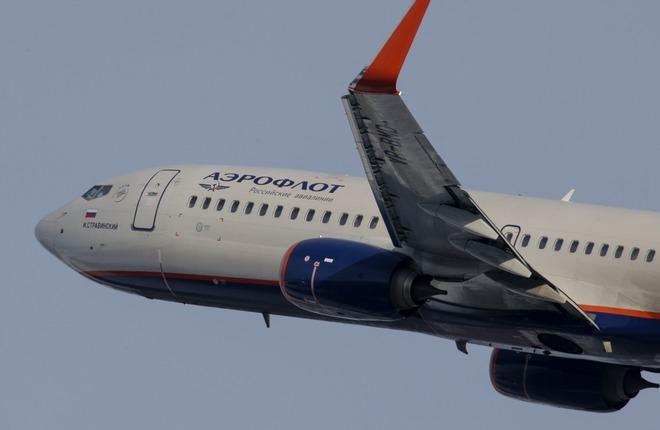 "Boeing 737-800 авиакомпании ""Аэрофлот"""