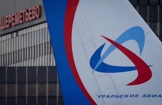 """""""Уральские авиалинии"""" хотят перевезти больше пассажиров"""