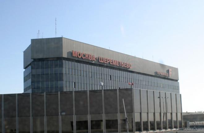 """""""АльфаСтрахование"""" застрахует аэропорт Шереметьево"""