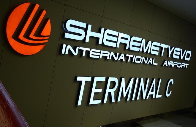 Вид на новый терминал С