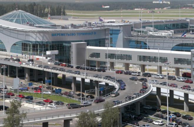 Среди аэропортов Московского авиаузла Шереметьево показал наибольший рост пассаж