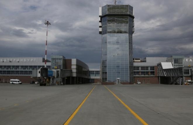 Свердловская область отказалась от продажи всех акций Кольцово