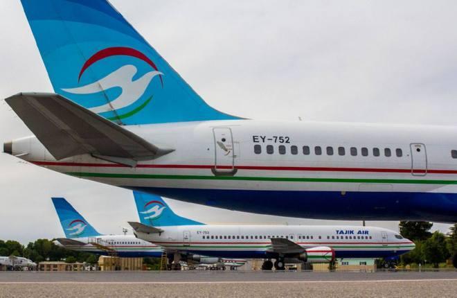 Авиакомпания Tajik Air прекратила полеты