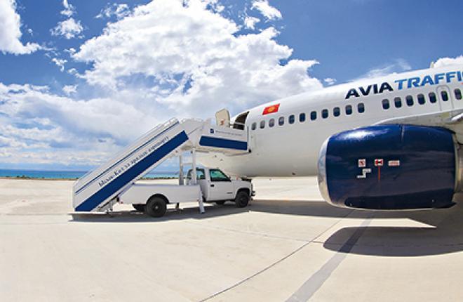 Реконструкция ВПП позволила аэропорту Иссык-Куль принимать более вместительные ВС