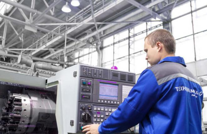 "Холдинг ""Технодинамика"" опубликовал первый отчет по стандарту МСФО"