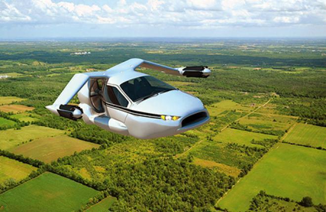 Перспективные направления инновационного развития авиационной индустрии в 2014 г