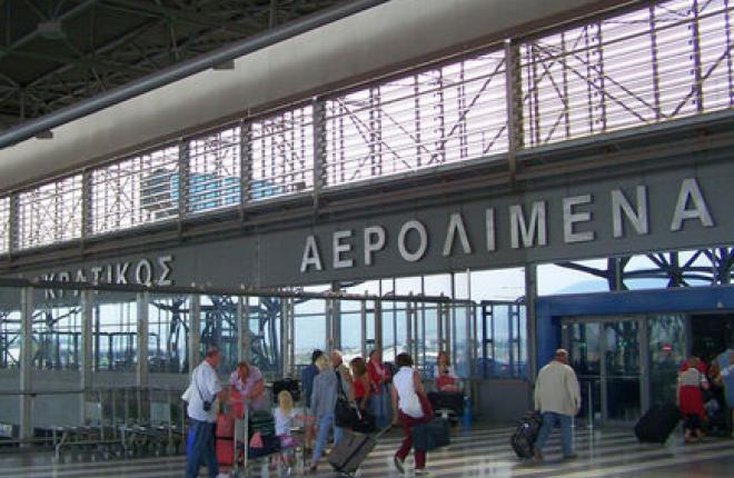 Греция согласилась отдать 14 аэропортов консорциуму с участием Fraport