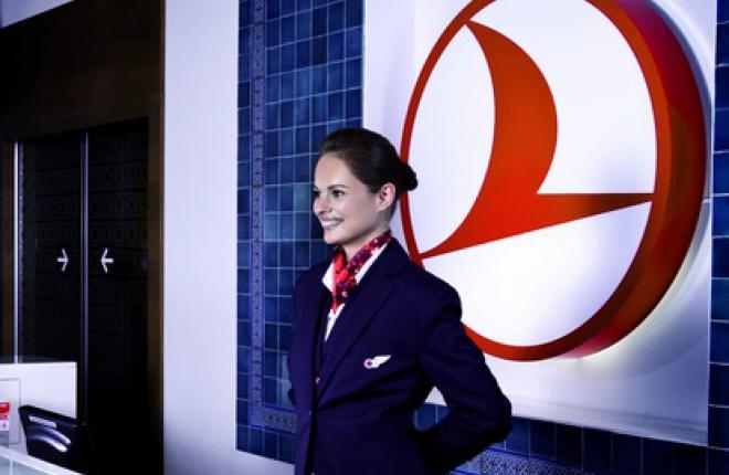Авиакомпания Turkish Airlines вводит дополнительные рейсы в Москву