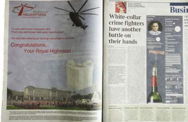 """Реклама """"Вертолетов России"""" в The Times"""