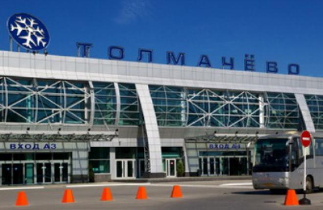 Чистая прибыль аэропорта Толмачево возросла на 53,4%