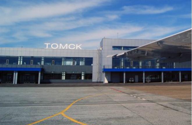 Новые имена аэропортов