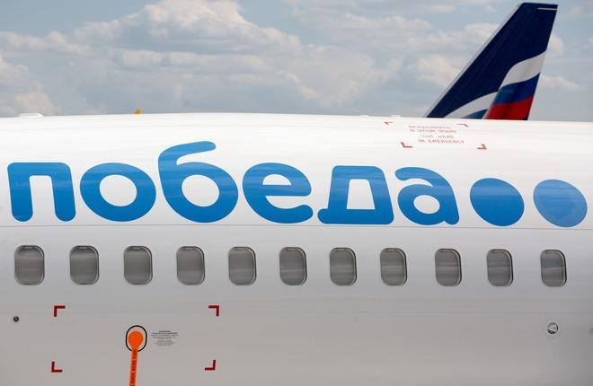 "Boeing 737 авиакомпании ""Победа"""