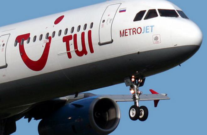 Туроператор TUI поменял базовую авиакомпанию
