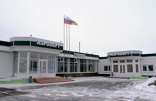 Ярославский аэропорт Туношна рассчитывает на появление базового перевозчика