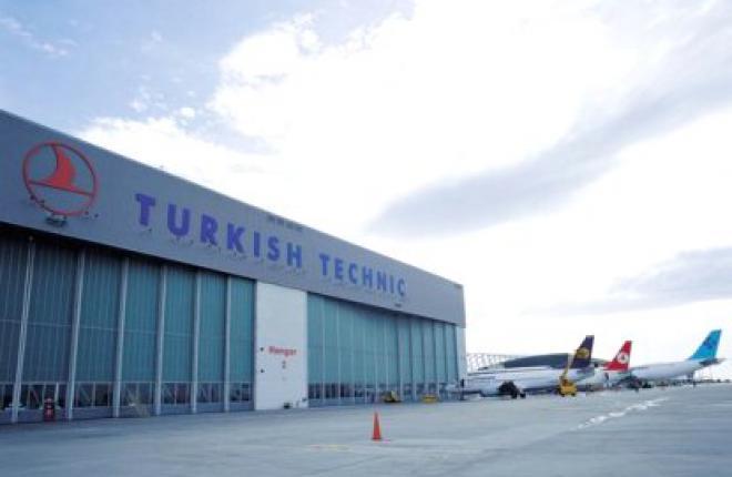 Turkish Technic расширяют клиентскую базу