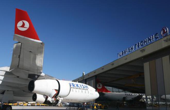Turkish Technic присоединилась к сети Airbus MRO