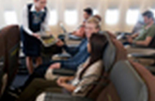 Авиакомпания Turkish Airlines открывает рейс Стамбул—Лондон