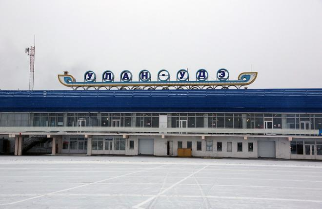 Терминал аэропорта Улан-Удэ