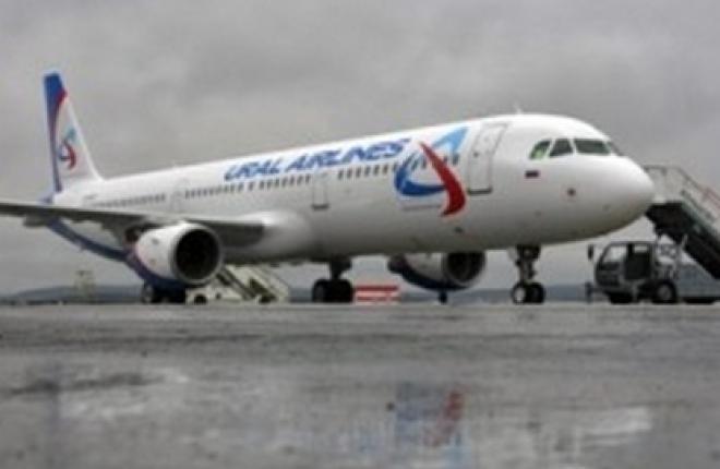 Авиакомпания «Уральские авиалинии» получила очередной самолет Airbus A321