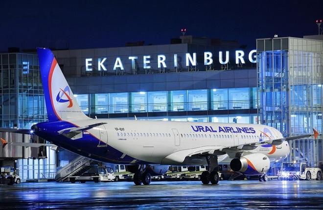 A321 Уральские авиалинии VP-BVF