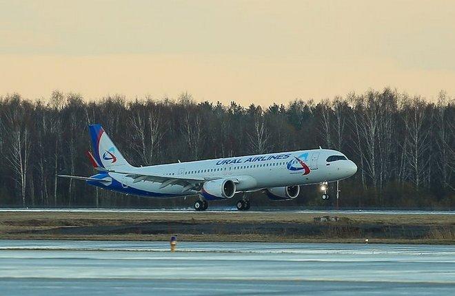 A321neo  Уральские авиалинии