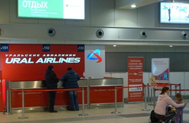 Авиакомпания «Уральские авиалинии» открывает рейс в Гуанчжоу (КНР) с ноября 2011