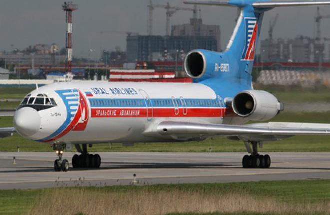 """Авиакомпания """"Уральские авиалинии"""" вывела из парка самолеты Ту-154"""